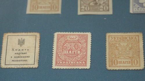 Українські гроші — 02
