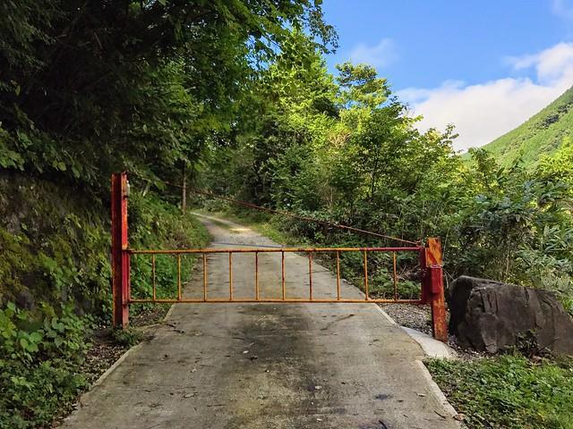 白草山 黒谷林道入口
