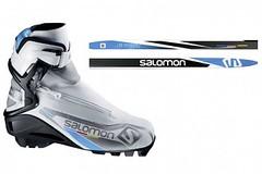 Salomon - špičková technologie pro všechny