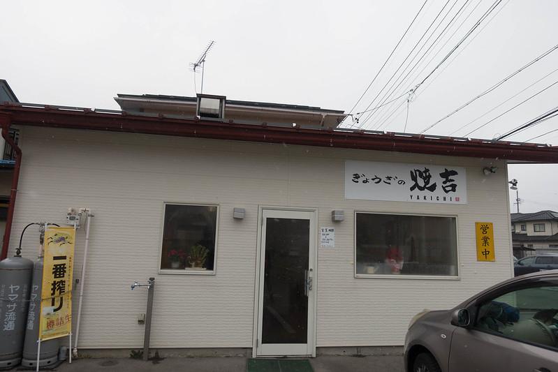 20180128_八ヶ岳(赤岳)_0357.jpg