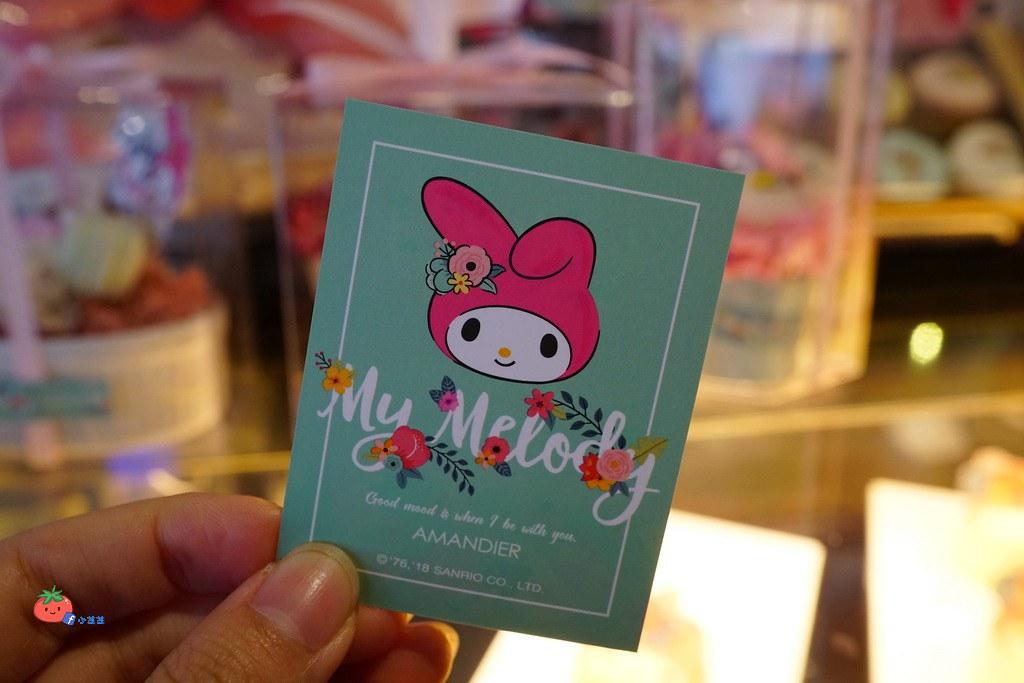 台北美樂蒂主題餐廳