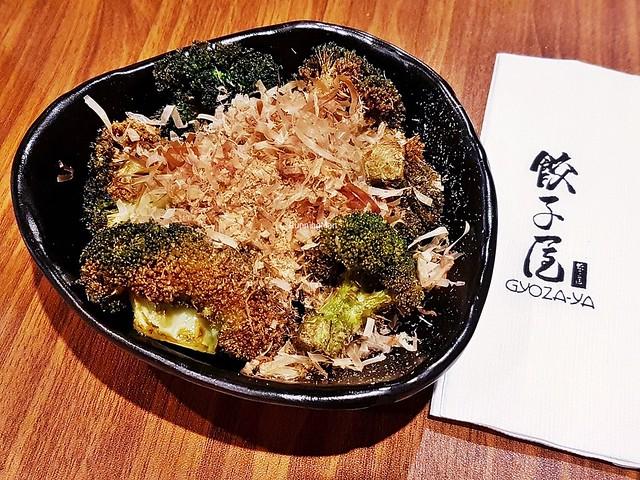 Aburi Broccoli