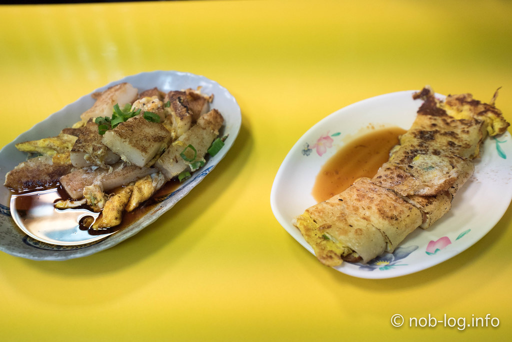 蛋餅と港式蘿蔔糕