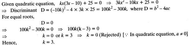 Quadratic Equations Chapter Wise Important Questions Class 10 Mathematics 124