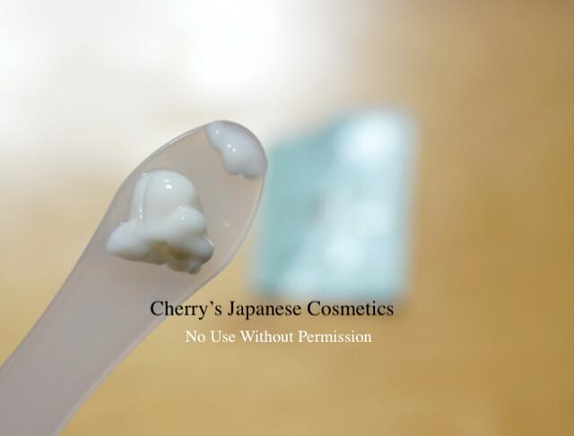 Infinesse Cream