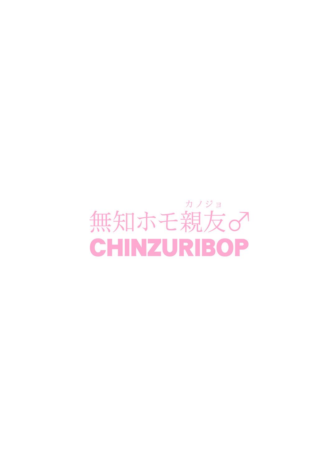 HentaiVN.net - Ảnh 28 - Muchi Homo Kanojo - My Best (Girl) Friend is an Ignorant Homo - Oneshot