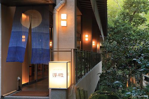 Fugetsuro, Shizuoka