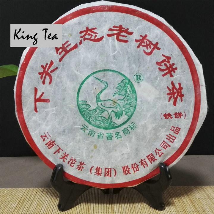 2010 XiaGuan ShengTaiLaoShu Iron Cake 357g    Puerh Raw Tea Sheng Cha