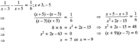 Quadratic Equations Chapter Wise Important Questions Class 10 Mathematics 7
