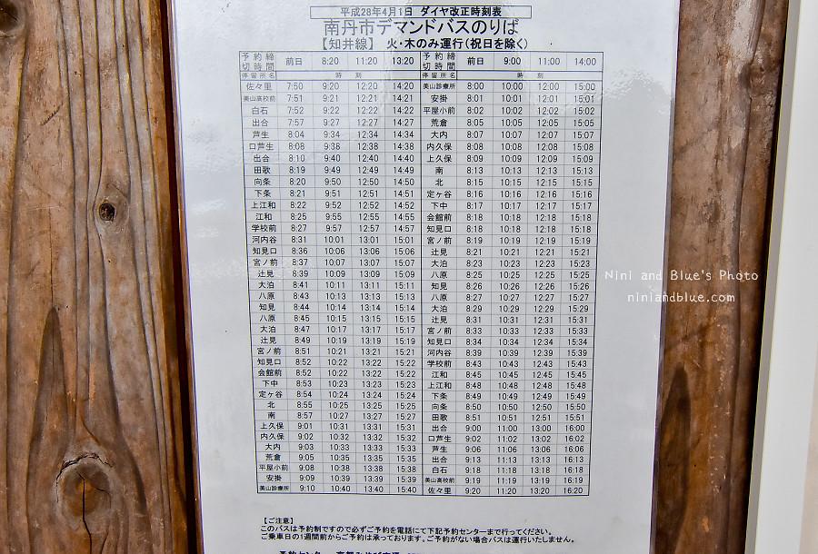 日本京都 美山 茅草屋 交通 巴士12