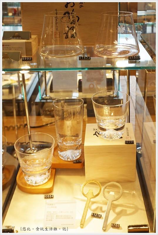 蔦屋書店TSUTAYA-13