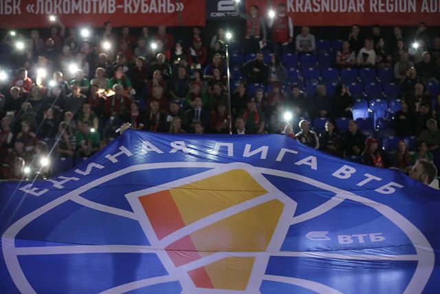 14/02/2018 Lokomotiv-CSKA 75:78