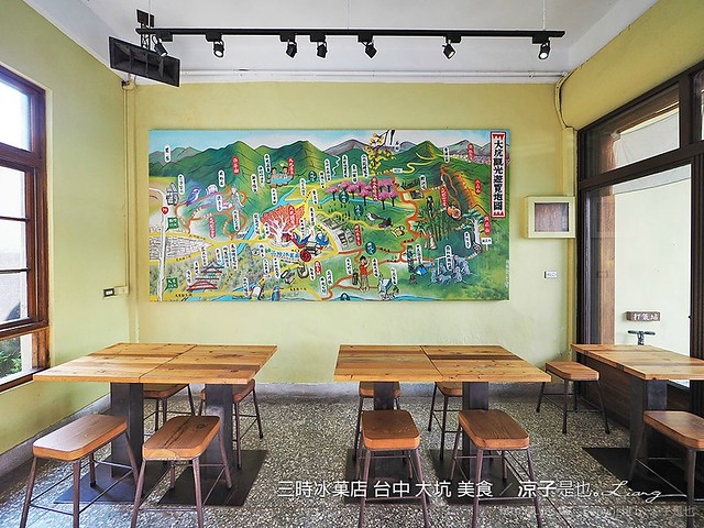 三時冰菓店 台中 大坑 美食 7