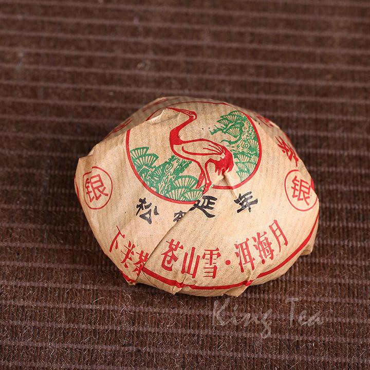 2014 XiaGuan YinCangYuEr Boxed Tuo   100g 4=400g  YunNan   Puerh Raw Tea Sheng Cha