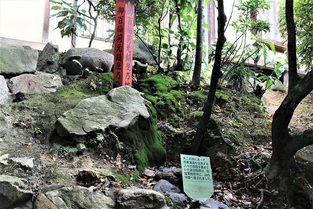 westinmiyako-kyoto064