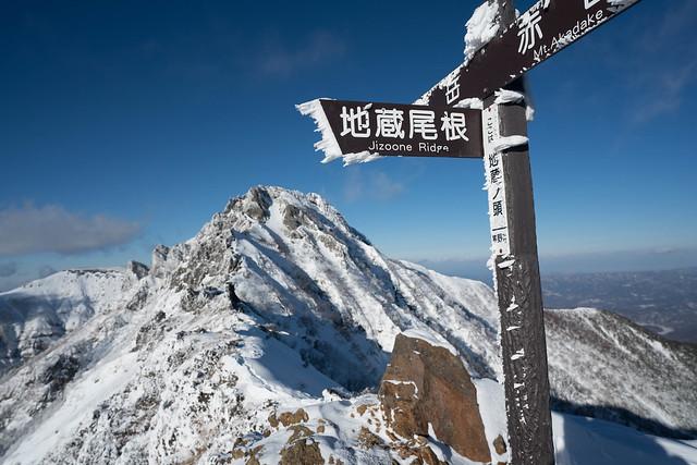 20180127_八ヶ岳(赤岳)_0402.jpg