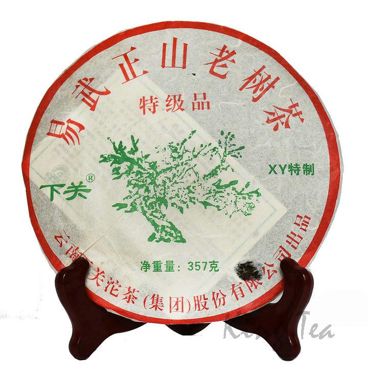 2008 XiaGuan LvDaShu Large Green Tree  Cake 357g Puerh Raw Tea    Sheng Cha
