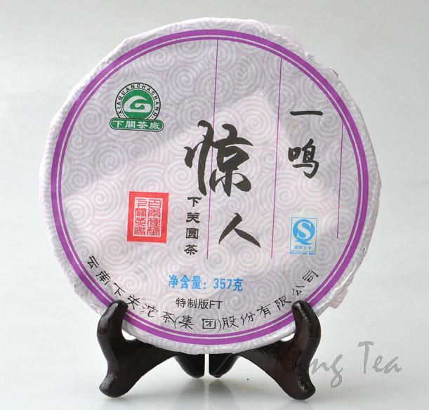 2010 XiaGuan YiMingJingRea Cake 357g    Puerh Raw Tea Sheng Cha