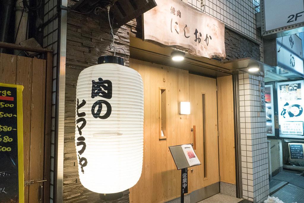 西岡_himaraya-1