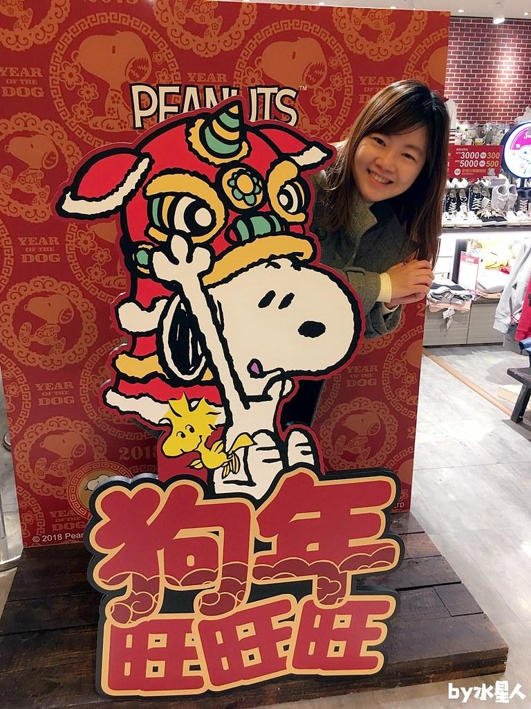 39611101501 a372b3a9f5 b - Peanuts史努比快閃店,就在新光三越中港店,狗年旺旺來,全台獨家商品販售