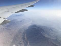 Iran from air