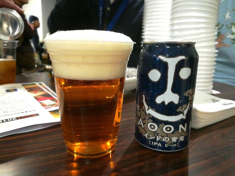 rsgt2018-beer