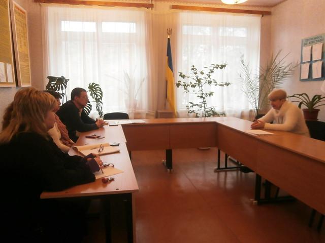 Засідання методичної комісії