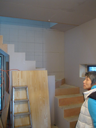 Yeongdo Baustelle
