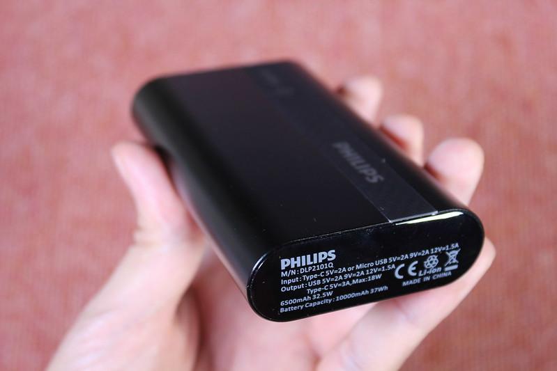 PHILIPS モバイルバッテリー 開封レビュー (27)