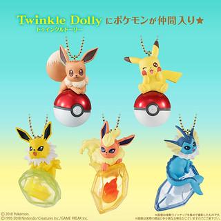Twinkle Dolly Pokemon《精靈寶可夢》第一彈「皮卡丘 / 伊布 / 火伊布 / 水伊布 / 雷伊布」吊飾食玩