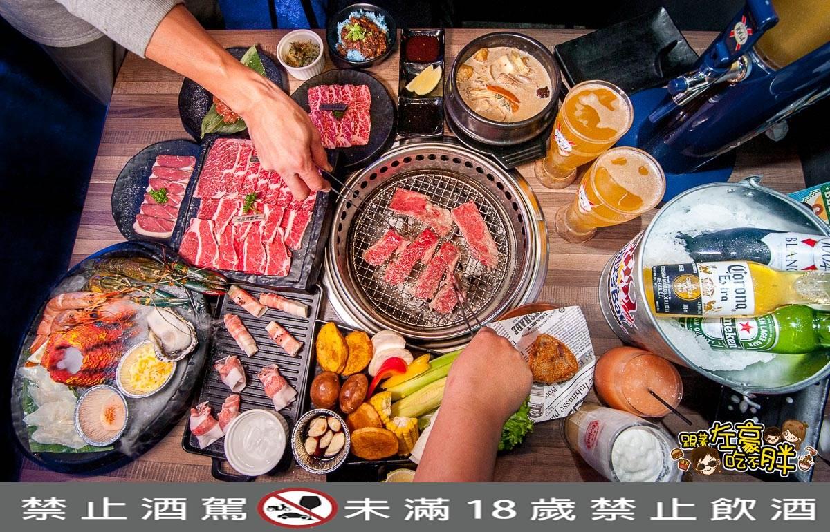開烤bar-炭火精品燒肉-47