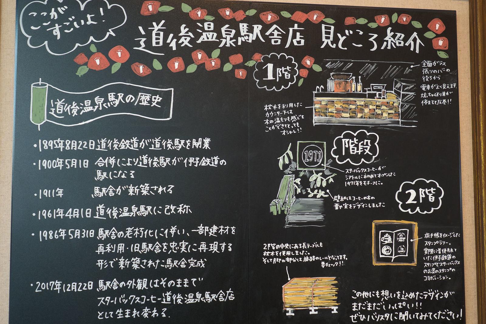 matsuyama_dougo-10