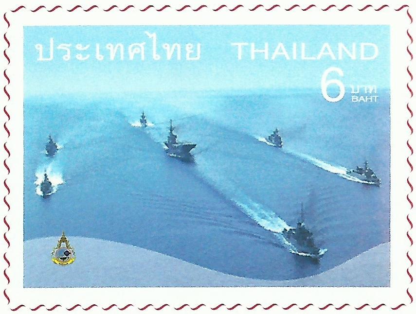 Thailand - Royal Thai Navy HTMS Chakri Naruebet pre-paid postal card #4 - 2014