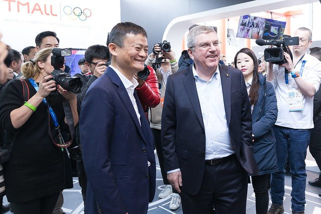 Alibaba Olympic Opening Event 6