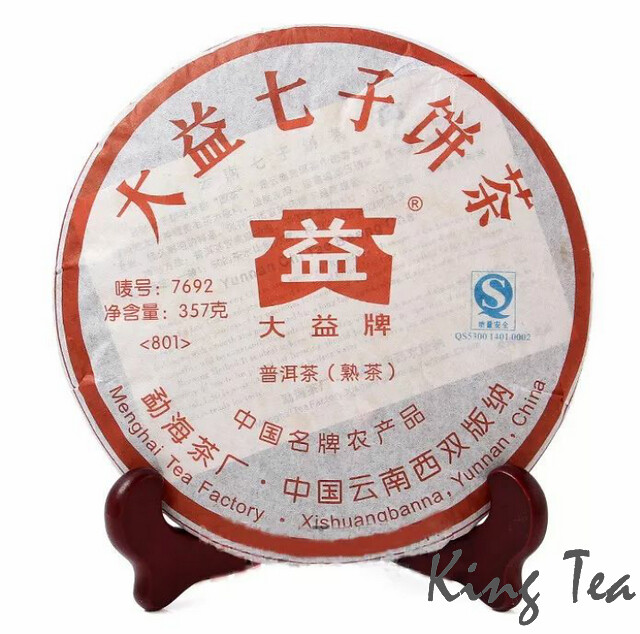2008  DaYi 7692 Bing Cake 357g YunNan Menghai Puerh Ripe Cooked Tea Shou Cha