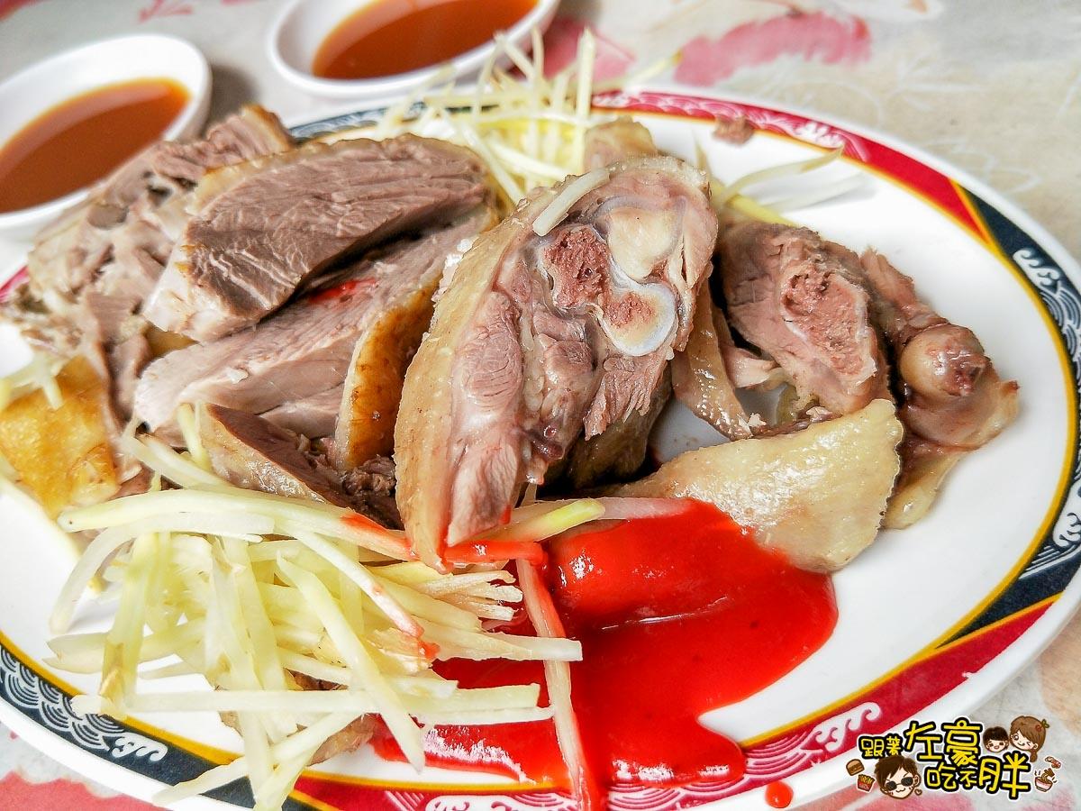 七賢鴨肉飯-7