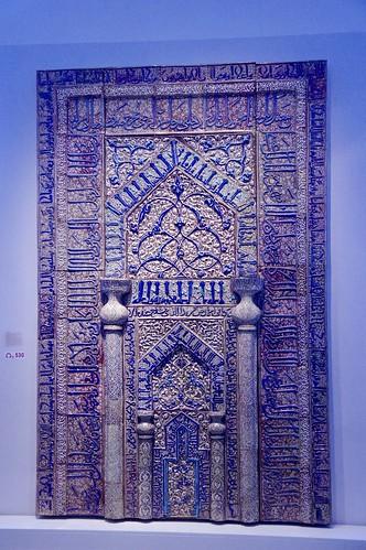 Islamic Mosque Door from Iran 1226 AD