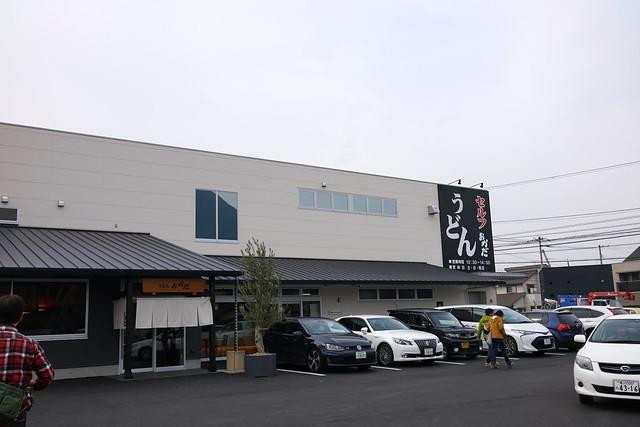 前半しっぽく後半気分でツアー(後)〜讃岐うどん巡礼2018-1