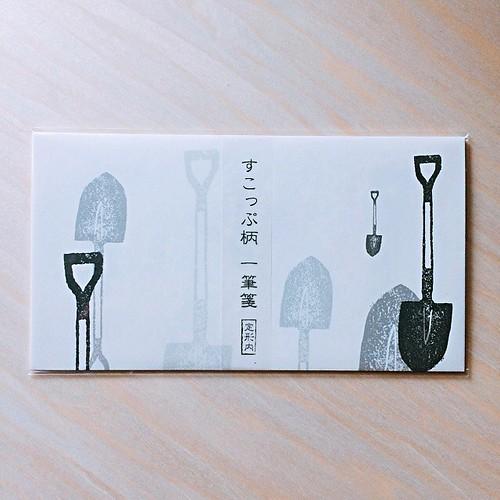 スコップ柄一筆箋 ¥300