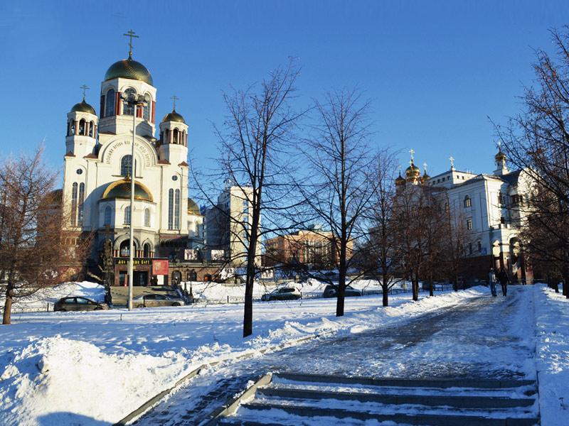 Ekaterimburgo-Transiberiano