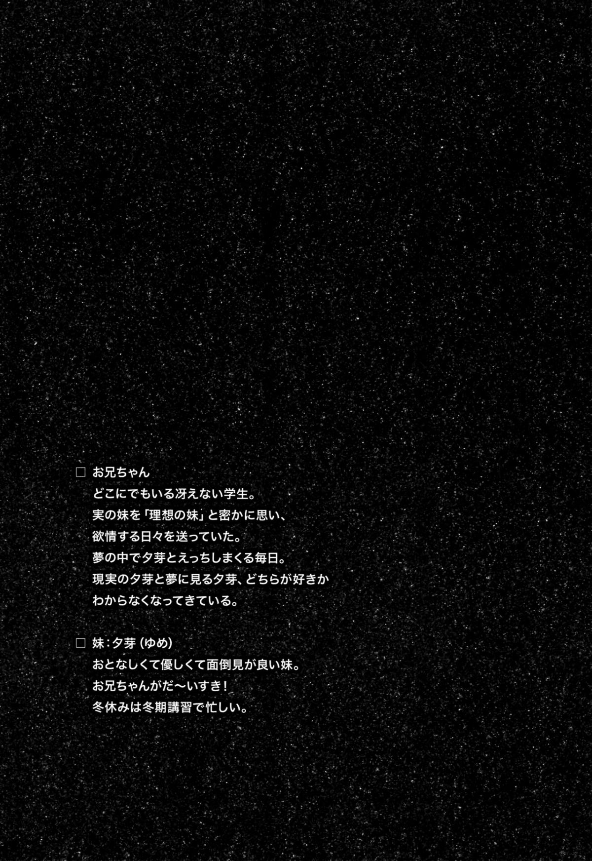 HentaiVN.net - Ảnh 4 - Risou no Imouto - Chap 6