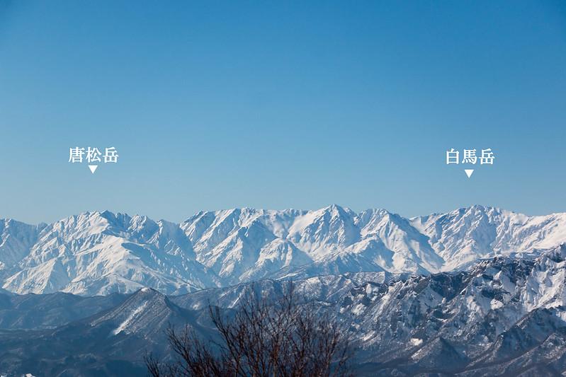 20170204-飯縄山-0502-Edit.jpg