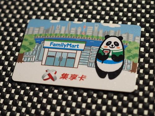 Fami card01