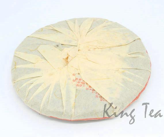 2006 XiaGuan DaLi QiZi  Cake 357g YunNan  Puerh   Raw  Sheng Cha
