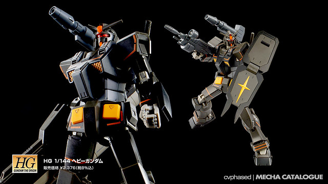 Bandai Hobby Online Shop Exclusive - HG Heavy Gundam