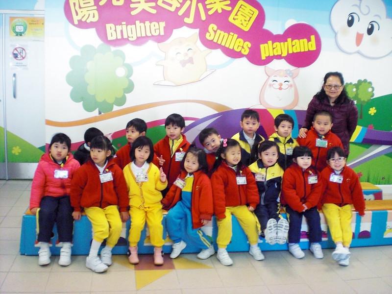 17-18年度望級(K2)參觀陽光笑容小樂園