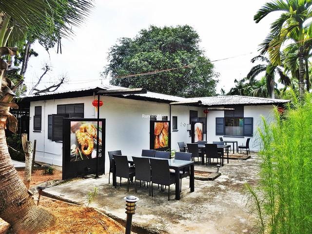 Restaurant HOME Exterior