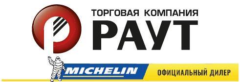Логотип компании Раут