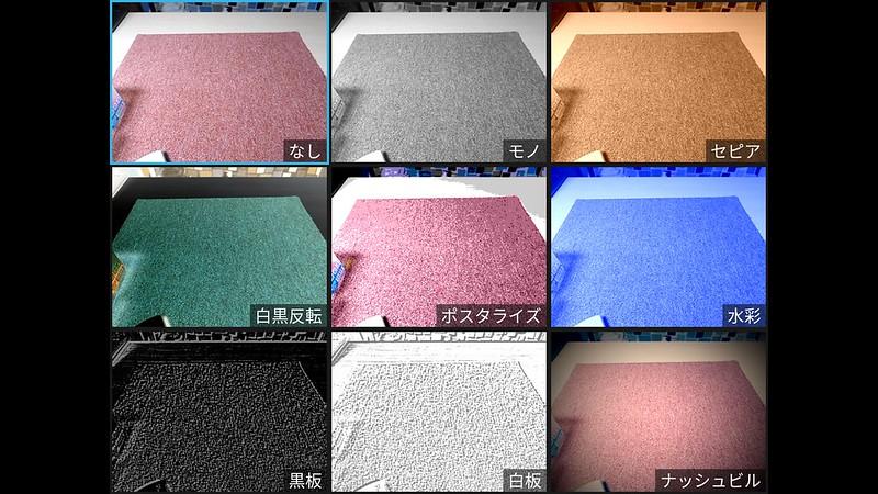 Elephone S8 カメラアプリ (8)
