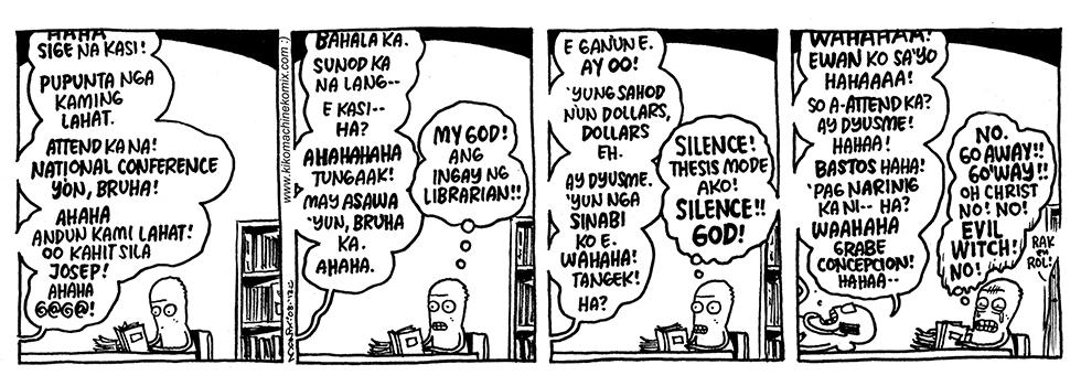 kikomachine-librarian